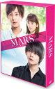 �y���������z[��������][�����]MARS?�����A�N�������Ă�?[Blu-ray]���ؔŁ�������萶