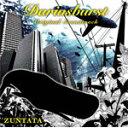 ダライアスバースト オリジナルサウンドトラック/ZUNTATA[CD]【返品種別A】