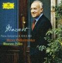 モーツァルト:ピアノ協奏曲第12番&第24番/ポリーニ(マウリツィオ)[CD]【返品種別A】
