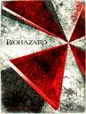 【送料無料】[限定版][上新オリジナル特典付き]バイオハザード ブルーレイ アルティメット・コンプリート・ボックス【完全数量限定】(10枚組)/ミラ・ジョヴォヴィッチ[Blu-ray]【返品種別A】