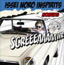 【送料無料】MOMENTS/ISSEI NORO INSPIRITS[CD]【返品種別A】