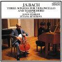 Composer: Ha Line - J.S.バッハ:チェロとハープシコードのためのソナタ全集/シュタルケル(ヤーノシュ)[CD]【返品種別A】