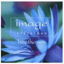 Composer: Ha Line - イマージュ クラシーク-ベートーヴェン/オムニバス(クラシック)[CD]【返品種別A】