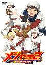 メジャーセカンド 始動!風林中野球部編 DVD BOX Vol.2/アニメーション