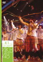 Rakuten - 【送料無料】teamK 1st Stage「PARTYが始まるよ」/AKB48[DVD]【返品種別A】