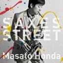 【送料無料】SAXES STREET/本田雅人[SHM-CD]【返品種別A】