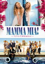 【送料無料】マンマ・ミーア! DVD 1&2セット / アマンダ・セイフライド[DVD]【返品種別A】