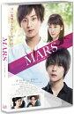 【送料無料】MARS〜ただ、君を愛してる〜[Blu-ray]通常版/藤ヶ谷太輔,窪田正孝[Blu-ray]【返品種別A】 - Joshin web CD/DVD楽天市場店