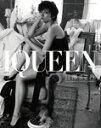 "IQUEEN Vol.1 長澤まさみ ""CHANGE""/長澤まさみ[Blu-ray]【返品種別A】"