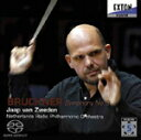 Composer: Ha Line - ブルックナー:交響曲第9番/ズヴェーデン(ヤープ・ヴァン)[HybridCD]【返品種別A】