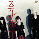 BEST of STEREOPONY/ステレオポニー[CD]通常盤【返品種別A】