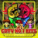 Omnibus - CDTV NO.1 HITS〜アゲウタ〜/オムニバス[CD]【返品種別A】