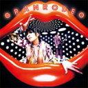偏愛の輪舞曲/GRANRODEO[CD]通常盤【返品種別A】
