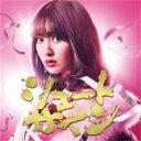 [限定盤]シュートサイン(初回限定盤/Type A)/AKB48[CD+DVD]【返品種別A】
