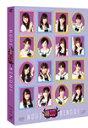 【送料無料】NOGIBINGO! DVD-BOX 通常版/乃木坂46[DVD]【返品種別A】