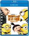 【送料無料】怪盗グルーのミニオン大脱走 ブルーレイ+DVDセット/アニメーション[Blu-ray]【返品種別A】