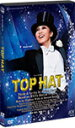 【送料無料】ミュージカル『TOP HAT』/宝塚歌劇団宙組[DVD]【返品種別A】