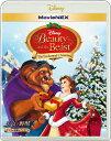 【送料無料】美女と野獣/ベルの素敵なプレゼント MovieNEX/アニメーション[Blu-ray]【返品種別A】