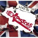 【送料無料】[枚数限定][限定盤]LIVE'76(4CD)【輸入盤】▼/SEX PISTOLS[CD]【返品種別A】