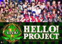 【送料無料】Hello!Project誕生15周年記念ライブ2013冬~ビバ!~/Hello!Project[DVD]【返品種別A】
