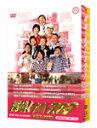 【送料無料】探偵!ナイトスクープ DVD Vol.11&12 BOX 西田敏行局長 大笑い!大涙!/TVバラエティ[DVD]【返品種別A】