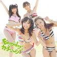 Everyday、カチューシャ(Type-A)/AKB48[CD+DVD]通常盤【返品種別A】