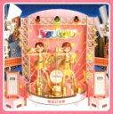 星占いの歌/toutou[CD+DVD]【返品種別A】