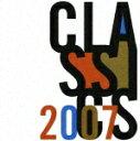 クラシック 2007/オムニバス(クラシック)[CD]【返品種別A】