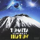 Composer: Ta Line - 【送料無料】イーハトーヴ交響曲/冨田勲[HybridCD]【返品種別A】