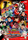 【送料無料】炎神戦隊ゴーオンジャー 10 YEARS GRANDPRIX/古原靖久[DVD]【返品種別A】