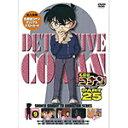 CD, DVD, 樂器 - 【送料無料】名探偵コナン PART25 Vol.9/アニメーション[DVD]【返品種別A】