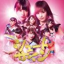 [枚数限定][限定盤][上新オリジナル特典:生写真]シュートサイン(初回限定盤/Type B)/AKB48[CD+DVD]【返品種別A】