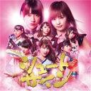[限定盤]シュートサイン(初回限定盤/Type B)/AKB48[CD+DVD]【返品種別A】