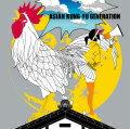 アフターダーク/ASIAN KUNG-FU GENERATION[CD]【返品種別A】
