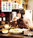 【送料無料】夢眠ねむのまどろみのれん酒 第2燗/夢眠ねむ[Blu-ray]【返品種別A】