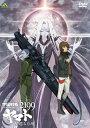【送料無料】宇宙戦艦ヤマト2199 星巡る方舟/アニメーション[DVD]【返品種別A】