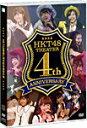 【送料無料】HKT48劇場4周年記念特別公演【DVD】/HKT48 DVD 【返品種別A】