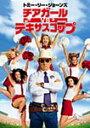 チアガール VS テキサスコップ/トミー リー ジョーンズ DVD 【返品種別A】