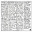 Rakuten - Tapes+1 NOISE REMASTERED EDITION/非常階段[CD]【返品種別A】
