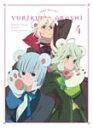【送料無料】ユリ熊嵐 第4巻【Blu-ray】/アニメーション[Blu-ray]【返品種別A】