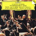 ドヴォルザーク:交響曲第8番&第9番《新世界より》/カラヤン(ヘルベルト・フォン)