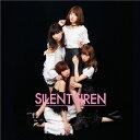 [枚数限定][限定盤]フジヤマディスコ(初回限定盤A)/SILENT SIREN[CD+DVD]【返品種別A】
