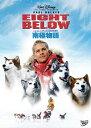 【送料無料】南極物語/ポール・ウォーカー[DVD]【返品種別A】【sm・・・
