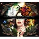 ダライアスバースト アナザークロニクル オリジナルサウンドトラック/ZUNTATA[CD]【返品種別A】