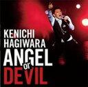 ANGEL or DEVIL/萩原健一