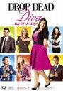 【送料無料】私はラブ・リーガル DROP DEAD Diva シーズン2 DVD-BOX/ブルック・エリオット[DVD]【返品種別A】