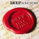 【送料無料】LOVE STORY(DVD付)/DEEP[CD+DVD]【返品種別A】