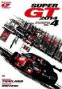 【送料無料】SUPER GT 2014 Vol.4/モーター・スポーツ[DVD]【返品種別A】