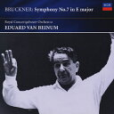 作曲家名: Ha行 - ブルックナー:交響曲第7番/ベイヌム(エドゥアルト・ヴァン)[CD]【返品種別A】
