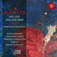 【送料無料】マーラー:交響曲「大地の歌」/ジンマン(デイヴィッド)[HybridCD]【返品種別A】